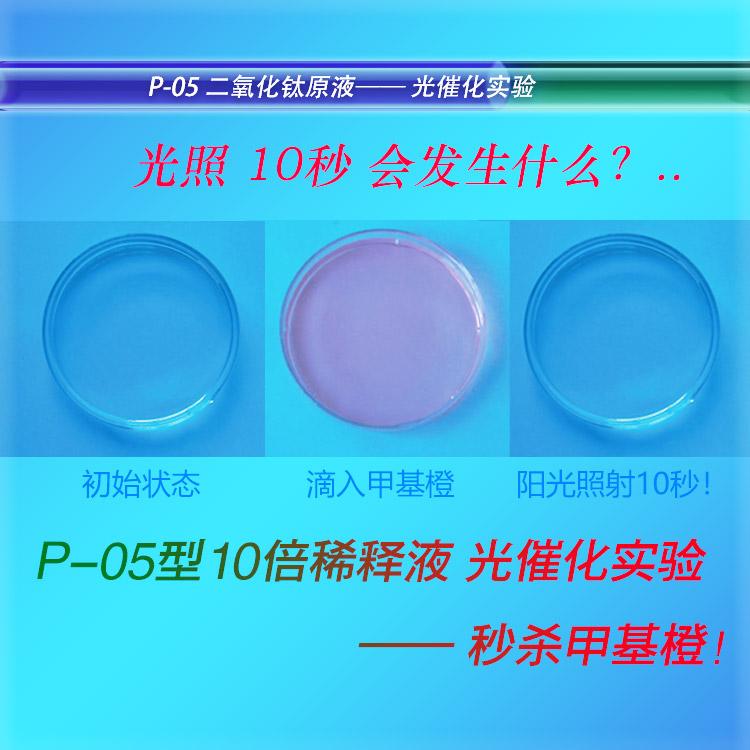 P05P750-5-1.jpg